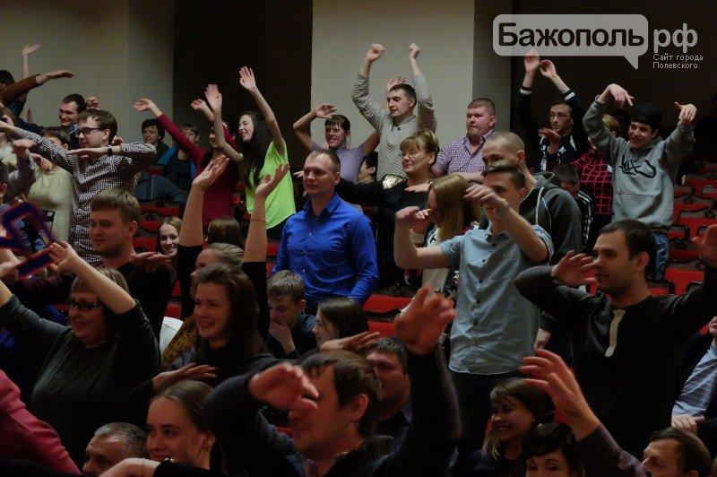 Молодые заводчане сдали экзамен на талантливость (фото) (фото) - фото 1