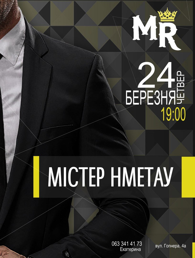 В Днепропетровске выберут самого красивого студента НМетАУ (фото) - фото 1