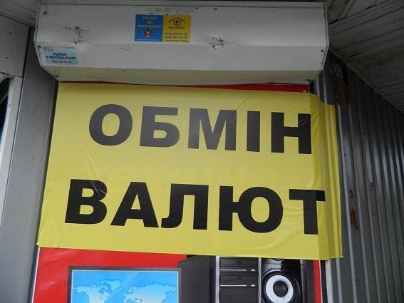В Киеве мошенники украли у мужчины 100 тыс. долларов (ФОТО) (фото) - фото 1