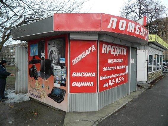 В Киеве мошенники украли у мужчины 100 тыс. долларов (ФОТО) (фото) - фото 4