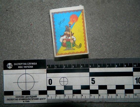 Стали известны подробности пожара на Оболони, во время которого погиб мужчина (ФОТО, ВИДЕО) (фото) - фото 1