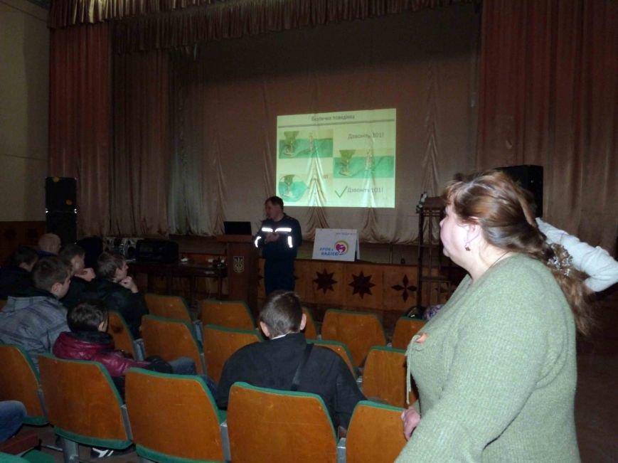 В Северодонецке спасатели напомнили учащейся молодежи об опасности взрывоопасных предметов (ФОТО) (фото) - фото 1