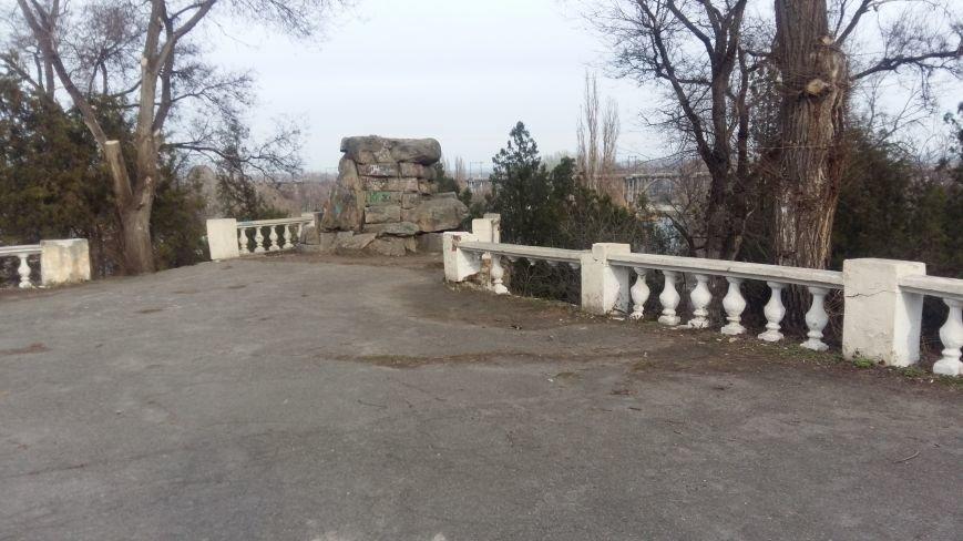 парк22