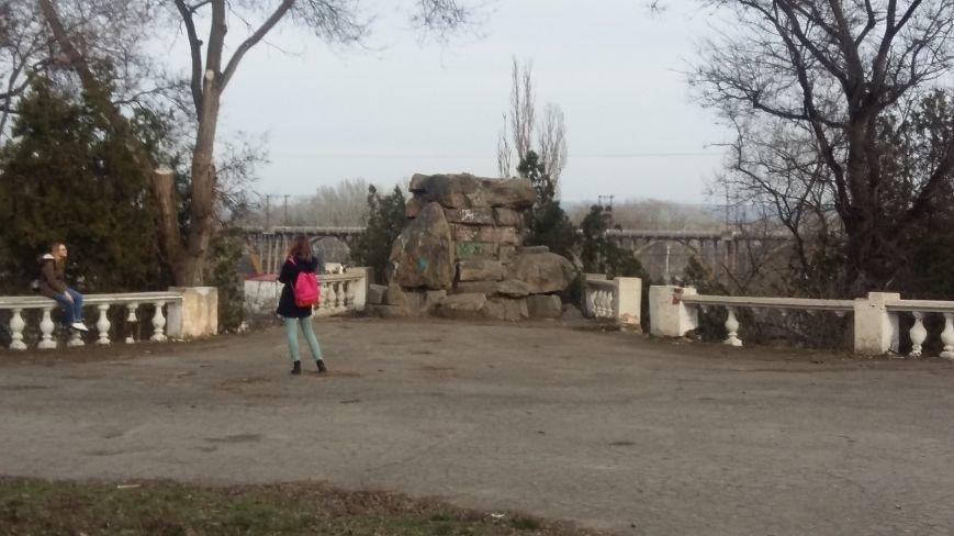 парк23