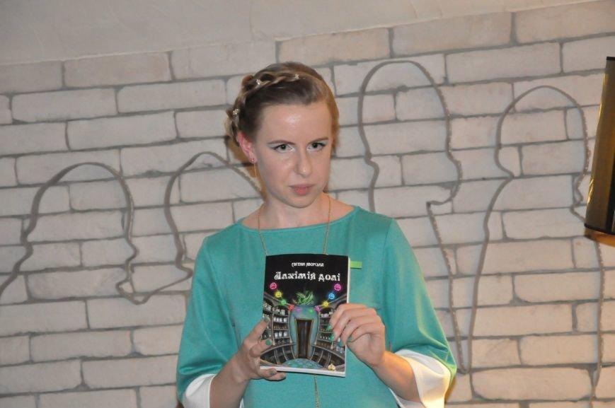 Днепродзержинская писательница Евгения Яворская представила свою новую книгу, фото-1