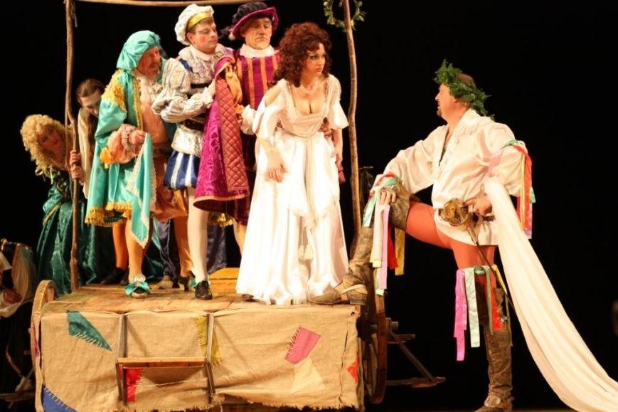 Праздник театра в Чернигове (фото) - фото 1