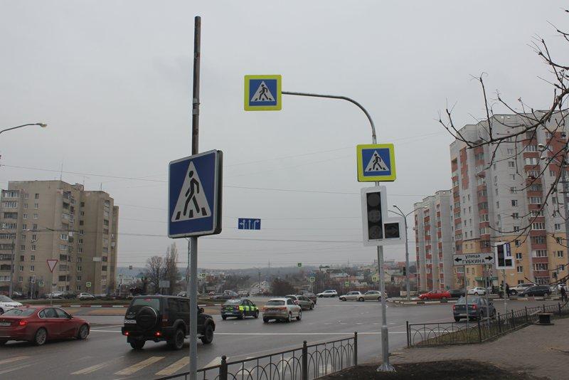На одном из оживлённых перекрёстков Белгорода установили светофоры, фото-6