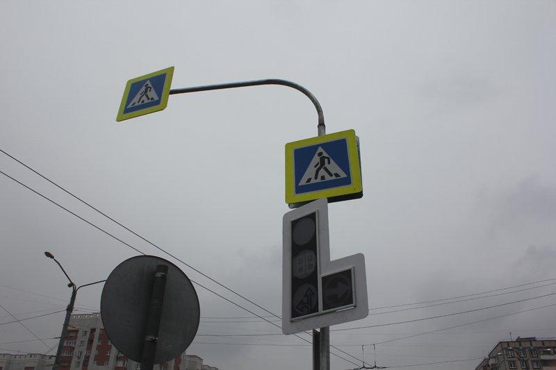 На одном из оживлённых перекрёстков Белгорода установили светофоры, фото-2