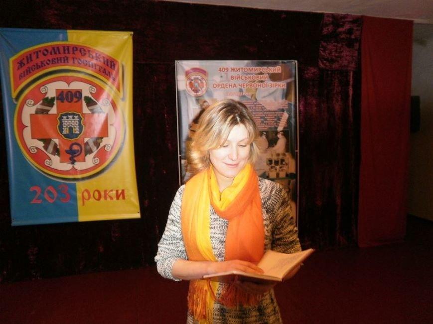 У Житомирі стартував національно-патріотичний проект «Синусоїда духу», фото-5