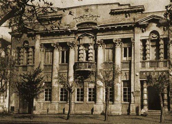 Дом-аптекаря-Прицкера-(середина-ХХ-века)