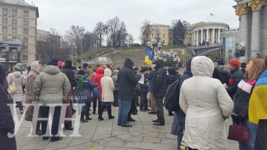 На Майдане прошла акция памяти патриотов из Донбасса (ФОТО) (фото) - фото 1