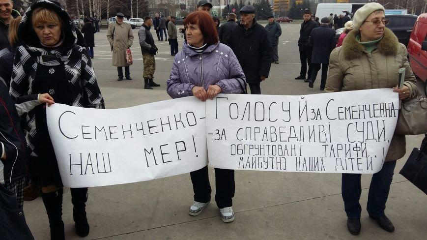 Поддержать Семена Семенченко приедут однопартийцы и народные депутаты, фото-1