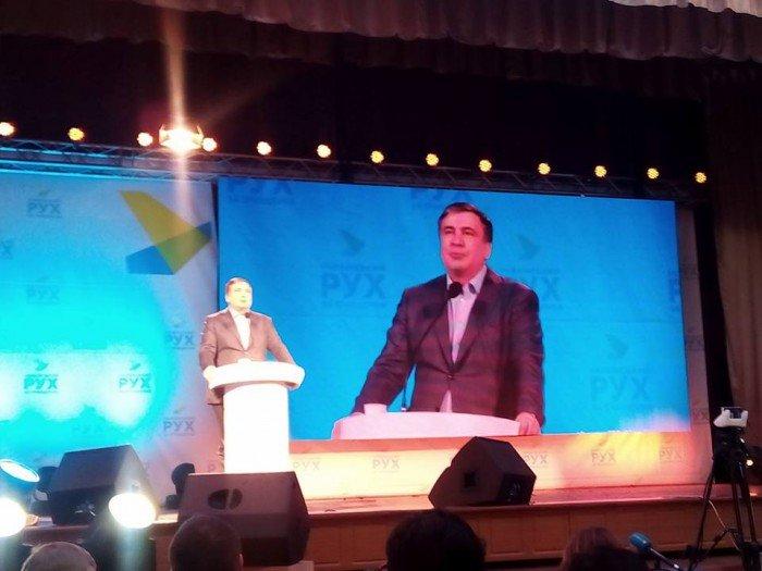 В Северодонецке состоялся Антикоррупционный форум при участии Михаила Саакашвили (ФОТО), фото-2