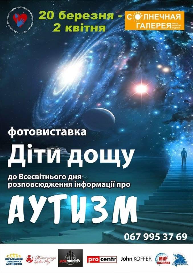 12825421_1576095326042762_1522530273_n+(1)
