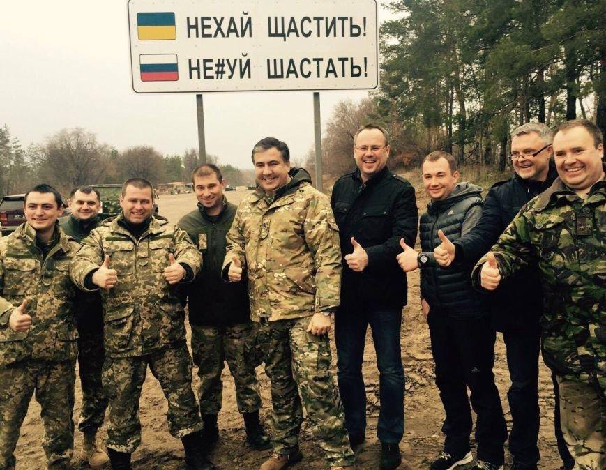e5f17e43c315d2a7d6b3ccc7676d7542 Саакашвили в зоне АТО открыл скандальный дорожный знак