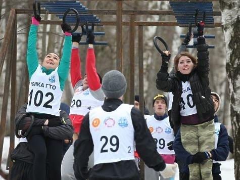 В Москве прошла гонка ГТО, посвященная воссоединению Крыма с Россией (ФОТО), фото-3
