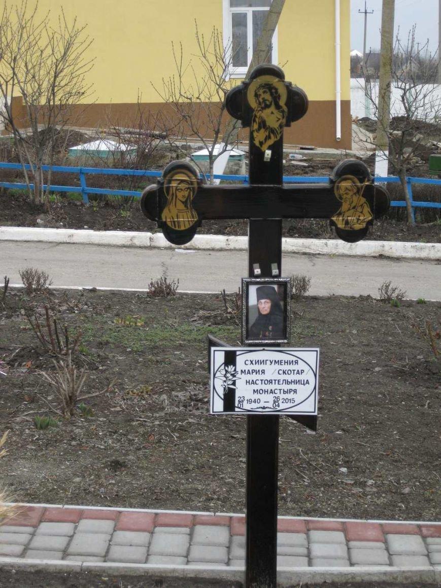 Паломники из Доброполья посетили Свято-Елисаветинский женский монастырь (ФОТО), фото-35