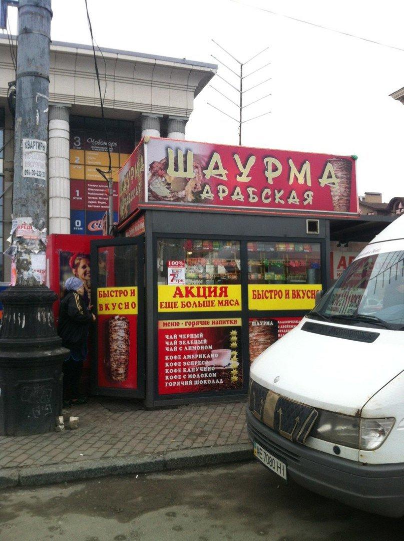 Ревизор был бы в шоке: как хранятся продукты для шаурмы в Днепропетровске (ФОТО) (фото) - фото 5