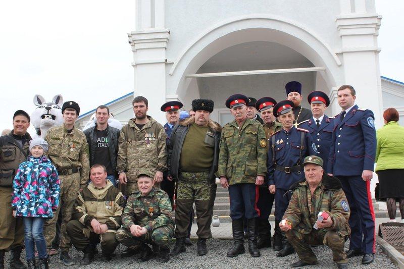 Праздничное мероприятие состоялось в Новошахтинске по случаю Прощёного воскресенья, фото-11