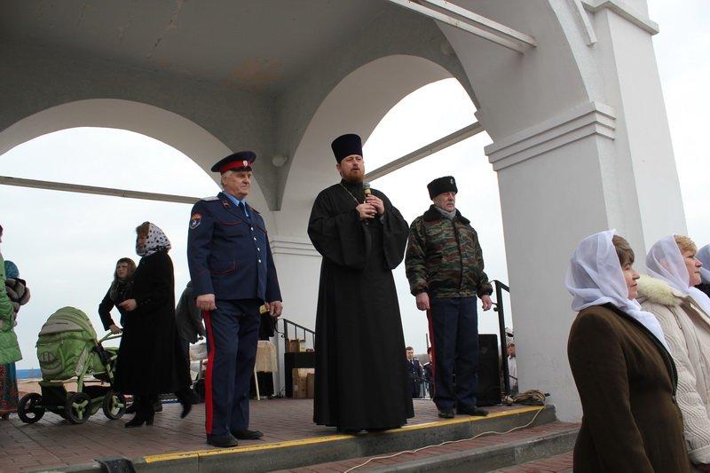Праздничное мероприятие состоялось в Новошахтинске по случаю Прощёного воскресенья, фото-1