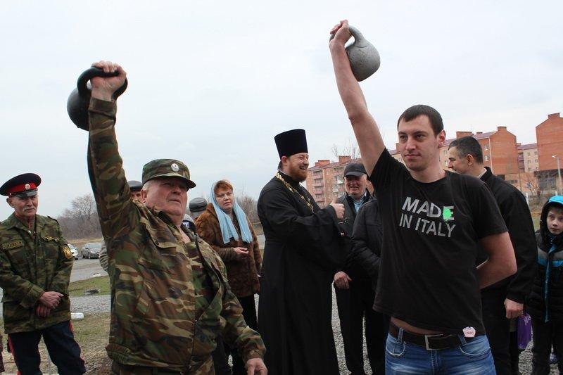Праздничное мероприятие состоялось в Новошахтинске по случаю Прощёного воскресенья, фото-4