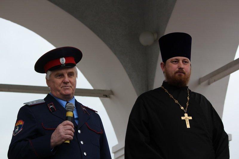 Праздничное мероприятие состоялось в Новошахтинске по случаю Прощёного воскресенья, фото-2