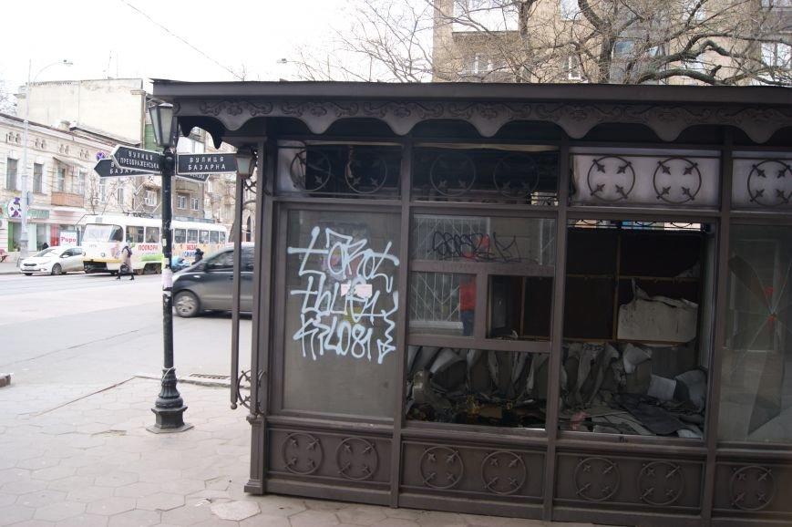 74097400ec1b5ed7d39deaa02fd88055 В центре Одессы сгорели фешенебельные апартаменты бомжа