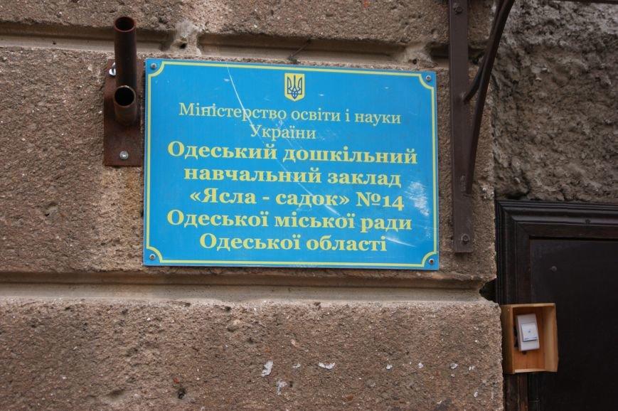957cea4b5408e971d55078c68f812ea3 В центре Одессы сгорели фешенебельные апартаменты бомжа