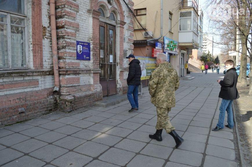 В Запорожье пропала мемориальная доска погибшего