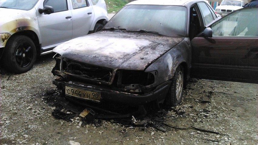 В Анапе сгорела Audi (фото) - фото 1