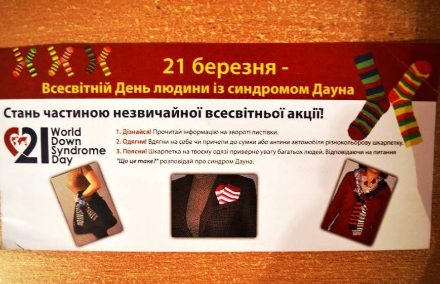 """Акція """"Кольорова шкарпетка"""" крокує Житомиром, фото-6"""