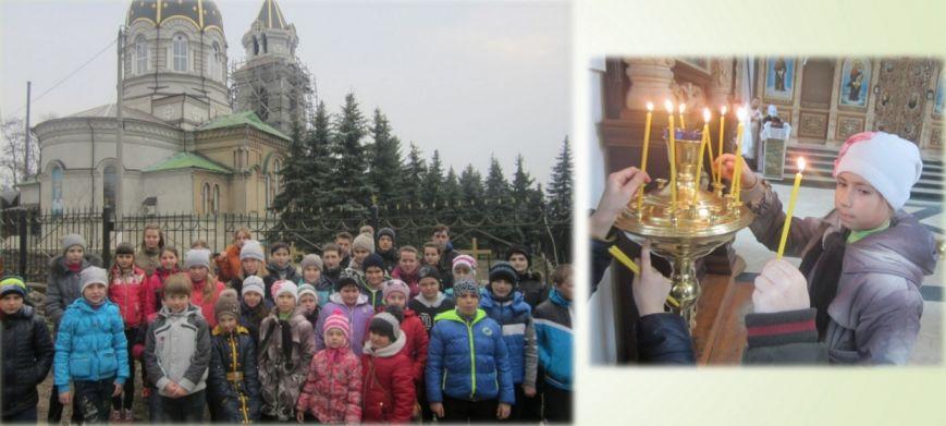 Школьники поселка Водянское посетили с экскурсией Дружковку (фото) - фото 1