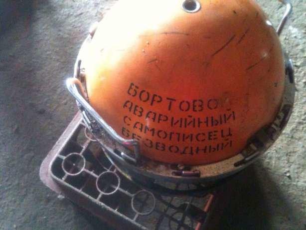 """c87bc1fdf49b6185184661c6b43fdf5e Одессит продает настоящий """"черный ящик"""" для самолетов"""