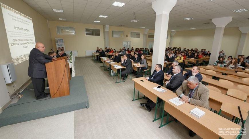 У Івано-Франківську провели конференцію про особливості формування законодавства України (ФОТО) (фото) - фото 3