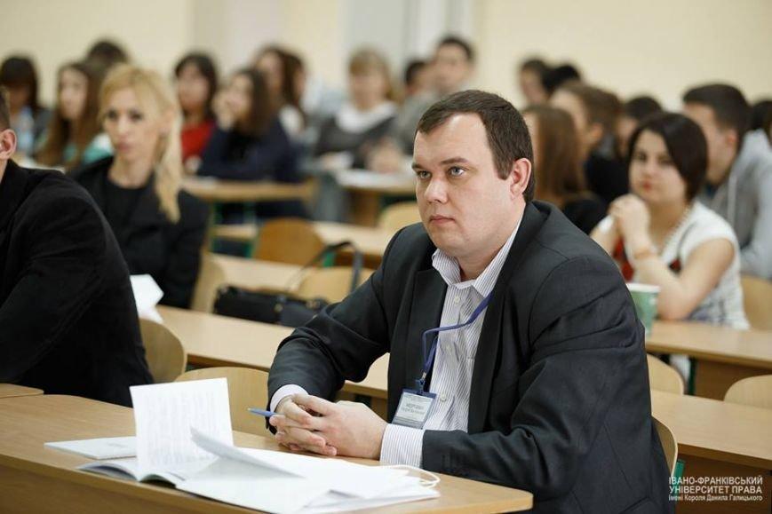 У Івано-Франківську провели конференцію про особливості формування законодавства України (ФОТО) (фото) - фото 4