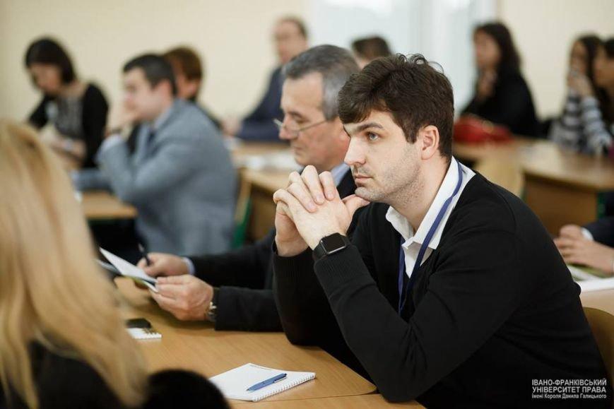 У Івано-Франківську провели конференцію про особливості формування законодавства України (ФОТО) (фото) - фото 1