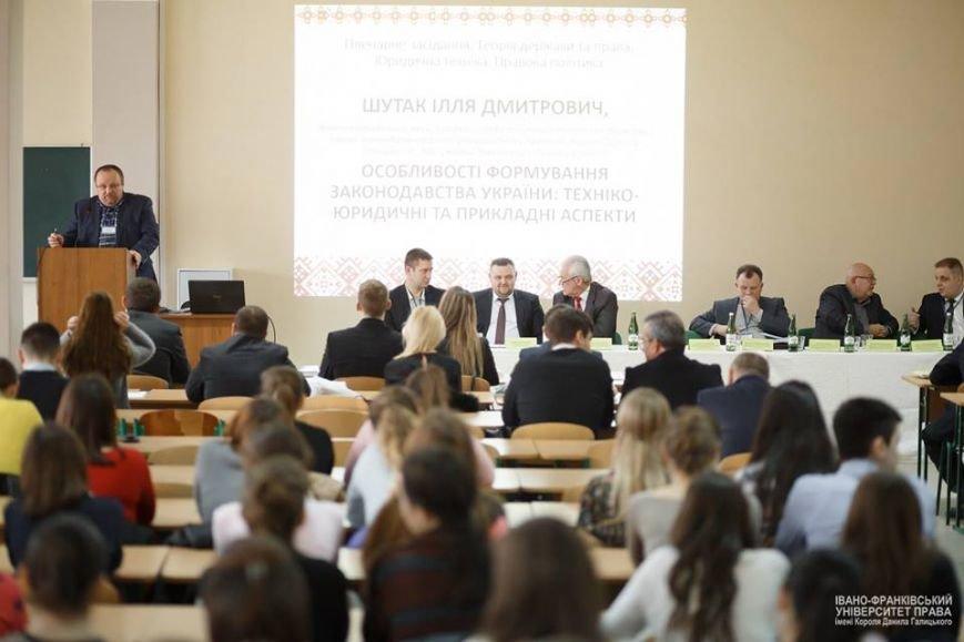 У Івано-Франківську провели конференцію про особливості формування законодавства України (ФОТО) (фото) - фото 2