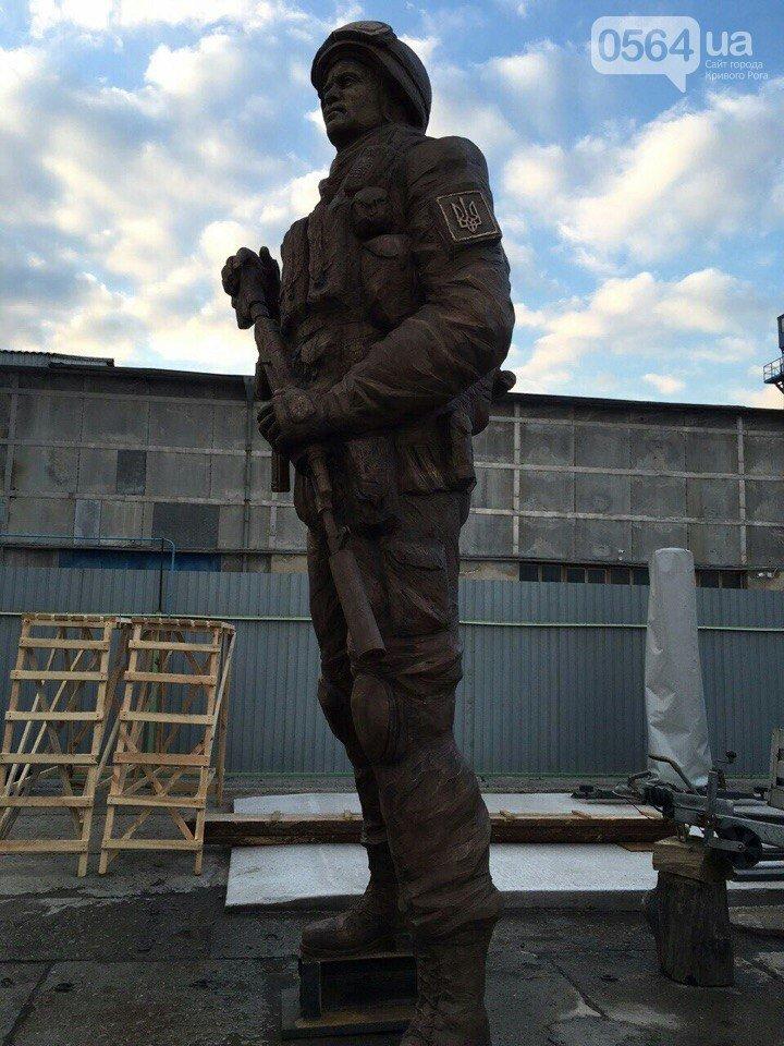 В Кривом Роге в субботу откроют первый в Украине монумент памяти погибших в зоне АТО Героев (ФОТО) (фото) - фото 1