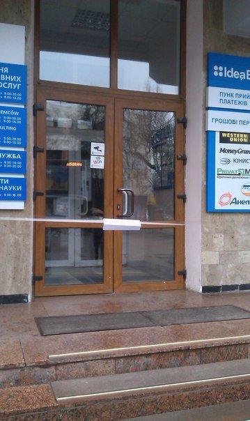 Центр Франківська замінували. Під загрозою ЦНАП та Укрпошта. Фото (фото) - фото 2