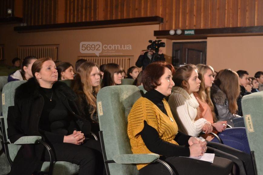 В Днепродзержинске открылся конкурс