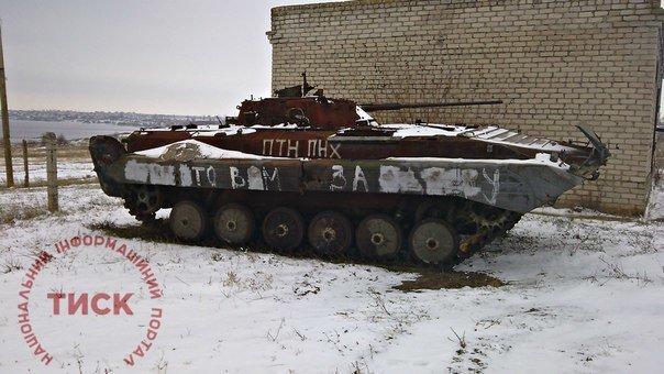 Потерянный в Мариуполе БМП находится в Николаеве (ФОТО) (фото) - фото 1