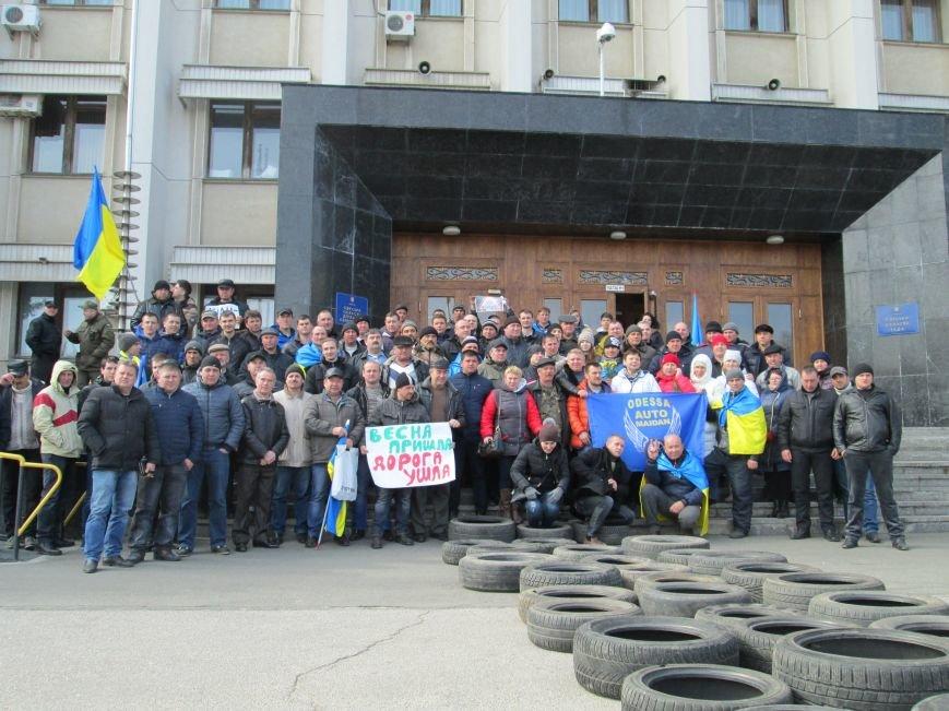 405e8e6a513d8294a3db9678213d784a «Автомайдан» в Одессе без пожара добился нужного обещания