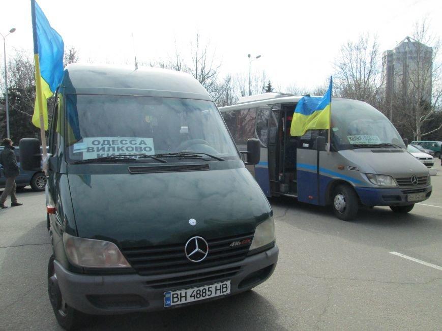 5ba742cd31227126d96e9e08cd829eed «Автомайдан» в Одессе без пожара добился нужного обещания