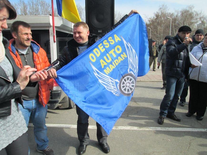 b483ae75dec7ac51ac21bf03a33eac36 «Автомайдан» в Одессе без пожара добился нужного обещания