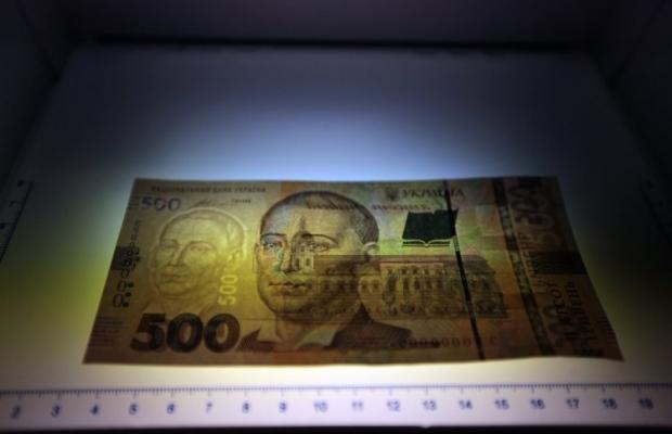 Нацбанк ввел новую 500-гривенную купюру. Узнайте, как она выглядит (ФОТО) (фото) - фото 1