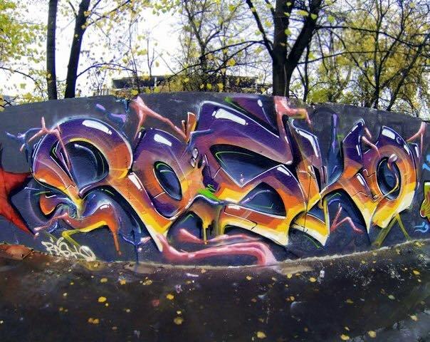 граффити9