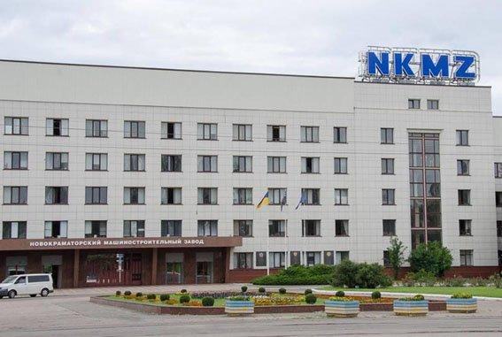 Вячеслав Аброськин рассказал гендиректору НКМЗ о новой системе безопасности городов (фото) - фото 1