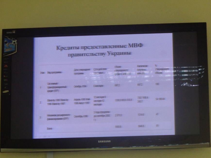 В ДонНТУ Красноармейска обсудили политику инвесторов и корпоративные перспективы (фото) - фото 17