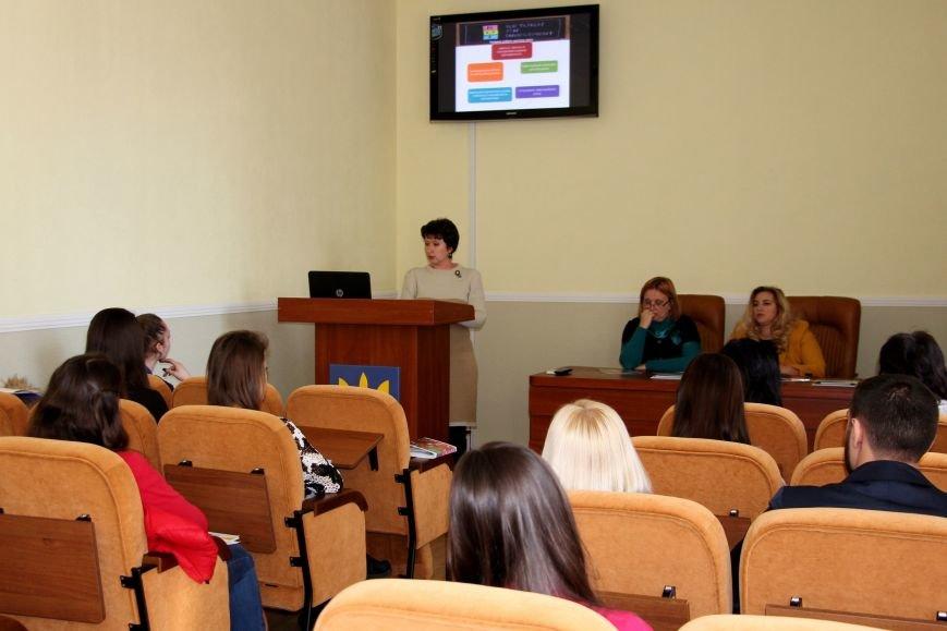 В ДонНТУ Красноармейска обсудили политику инвесторов и корпоративные перспективы (фото) - фото 6