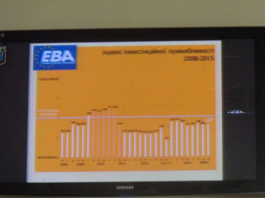 В ДонНТУ Красноармейска обсудили политику инвесторов и корпоративные перспективы (фото) - фото 14